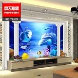 3D精致背景墙 海洋系列浴室地板砖