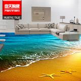 3D工艺微晶石浴室地砖客厅电视蓝色海洋立体瓷砖背景墙