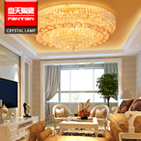 温馨黄花球型水晶灯