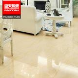 厂家批发直销 佛山自然石系列地板瓷砖